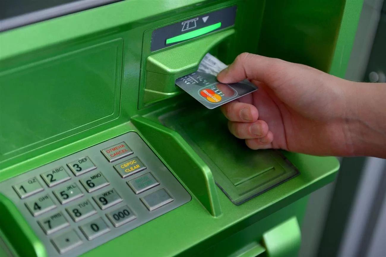Может ли ип переводить деньги с расчетного счета на карту физ лица