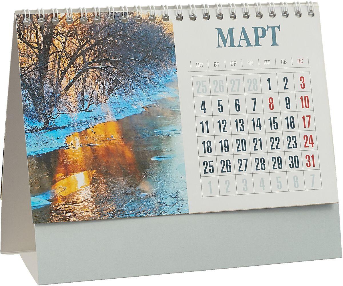 помощи картинки с календарями вот после выхода