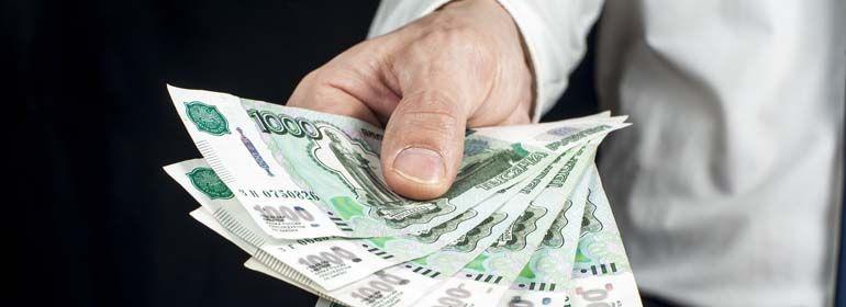 Беспроцентный займ между ип и ип налогообложение