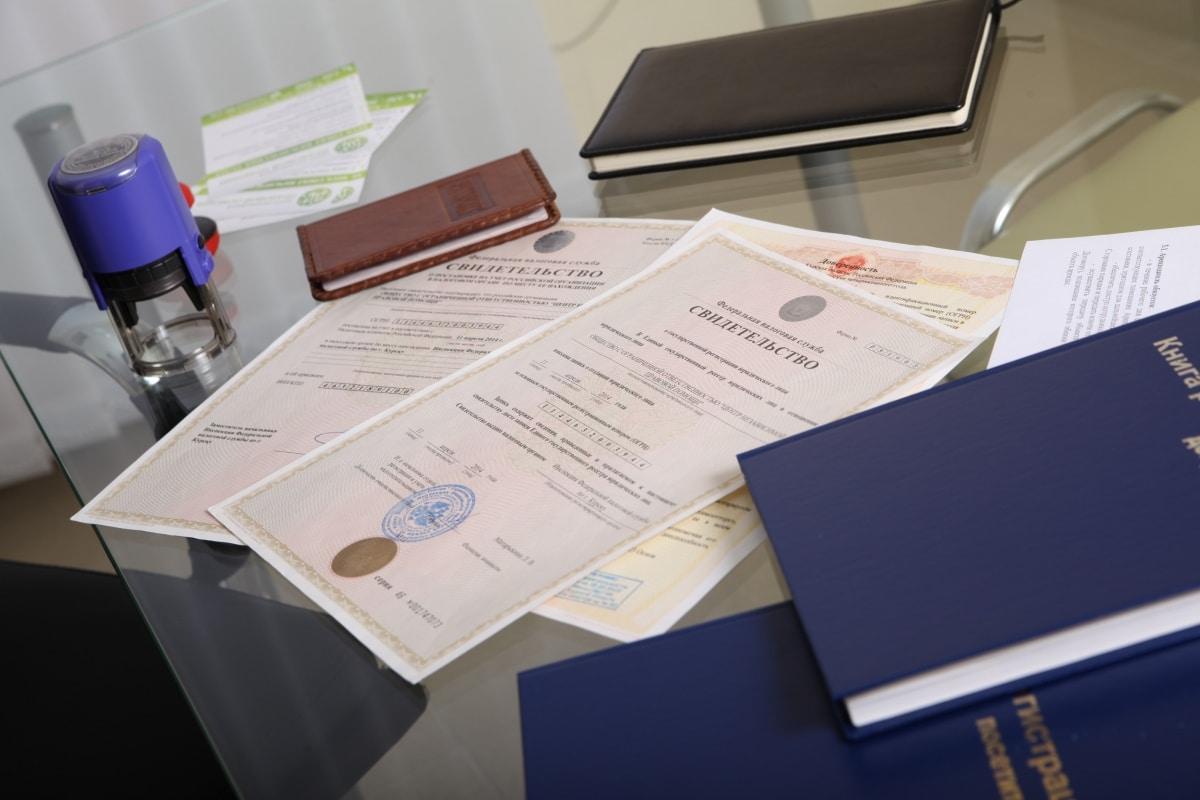 Узнать задолженность в пенсионный фонд для ИП после закрытия