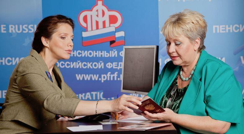 Оформление и расчет пенсии индивидуальных предпринимателей