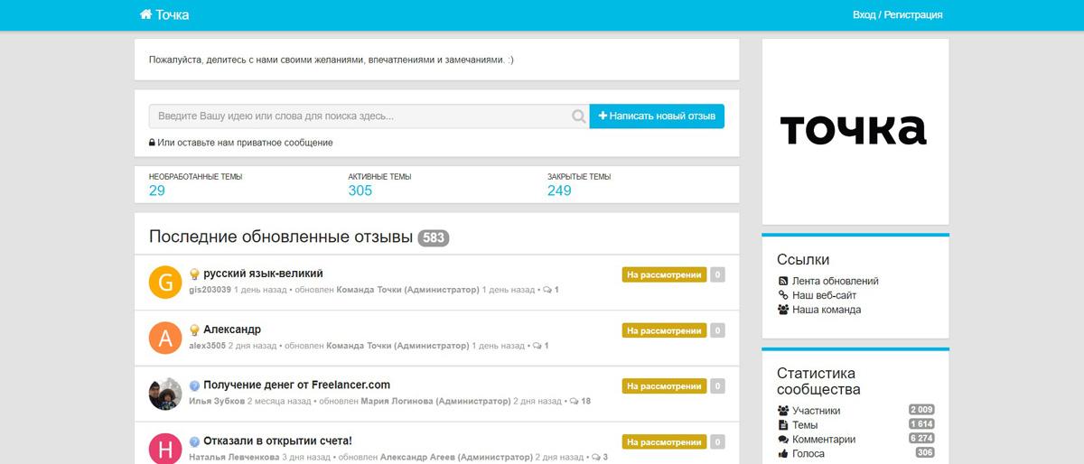 Как получить деньги фрилансеру украина музыка из фильма фрилансер