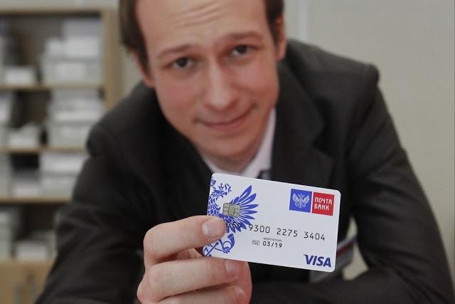 Почта банк открыть расчтный счт для ип тарифы