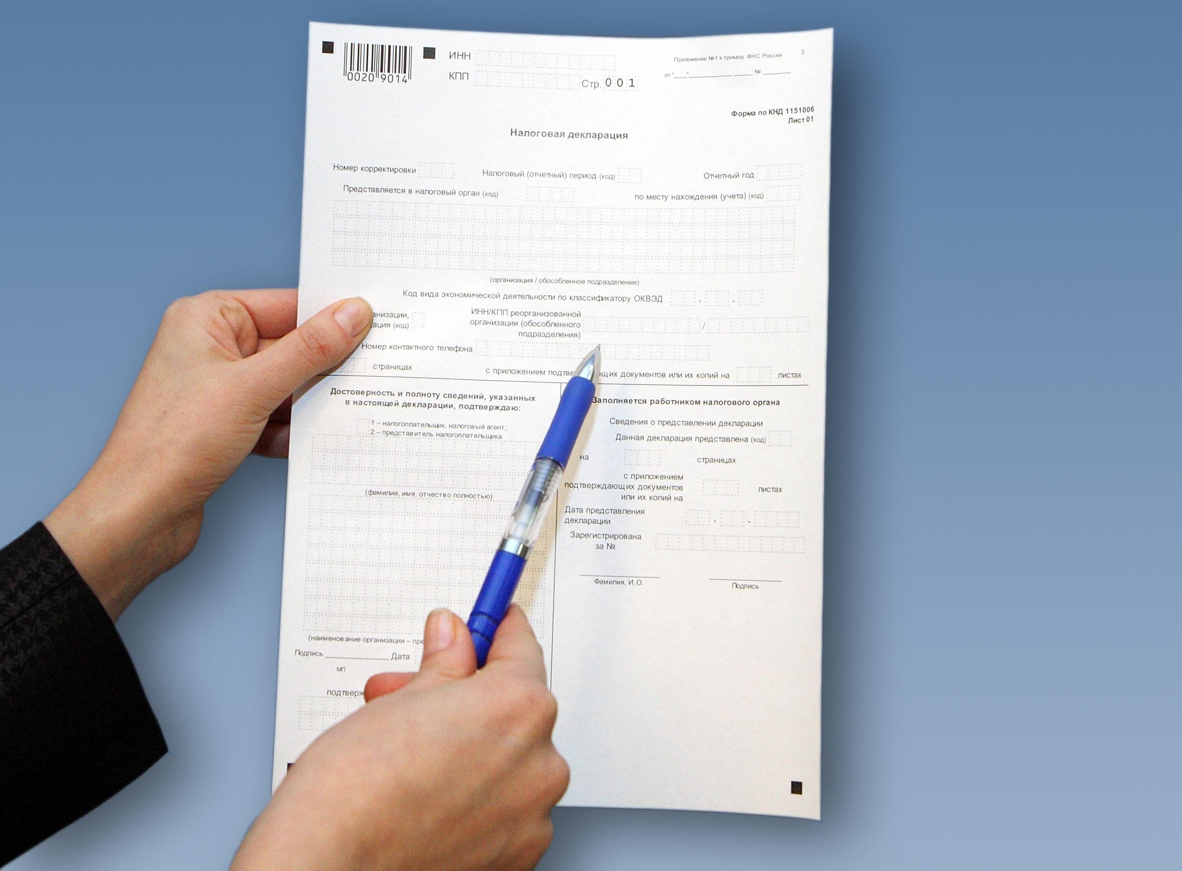 Как сдать налоговую декларацию ИП на УСН