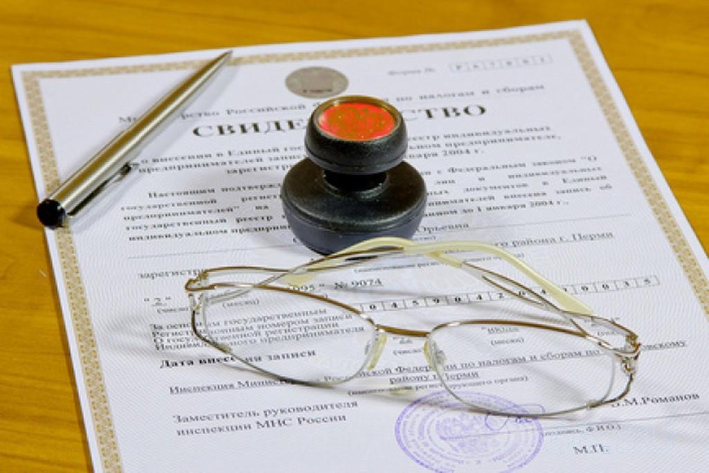 Договор с предпринимателем на основании чего действует
